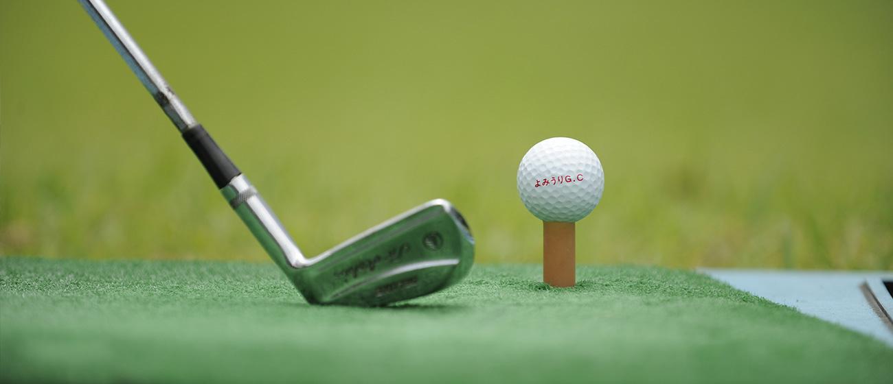 よみうり ランド ゴルフ
